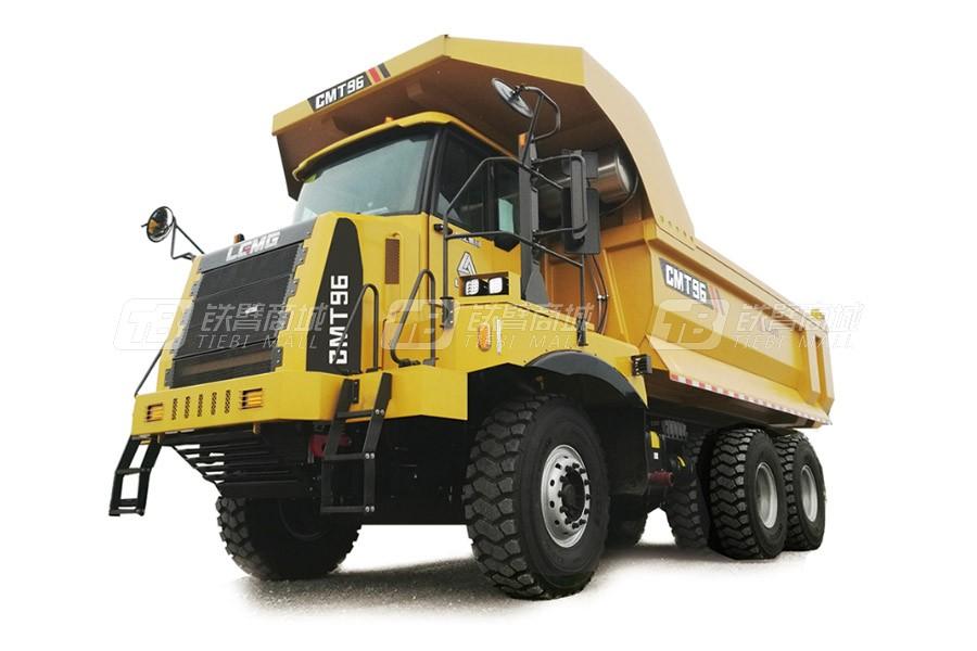 临工重机CMT96矿用卡车