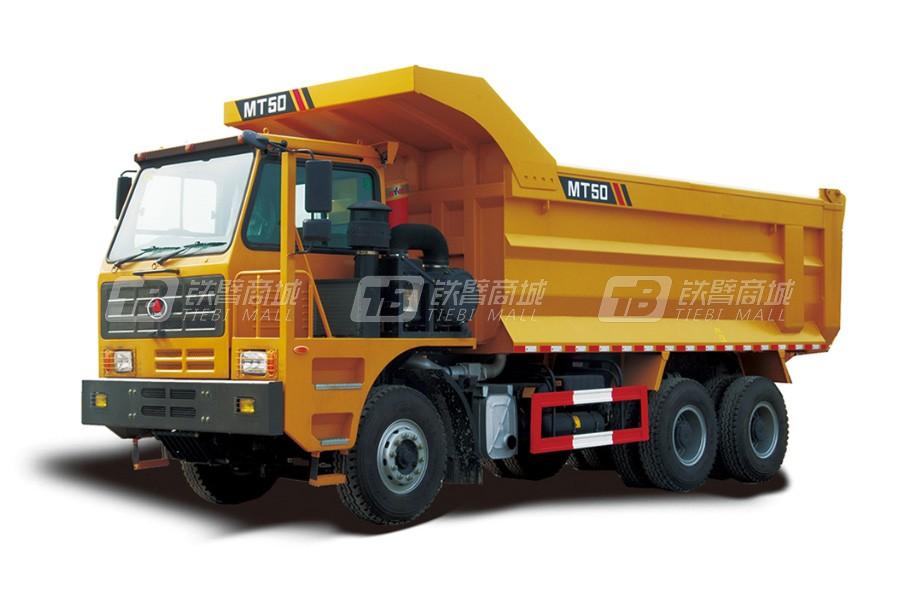 临工重机MT50矿用卡车