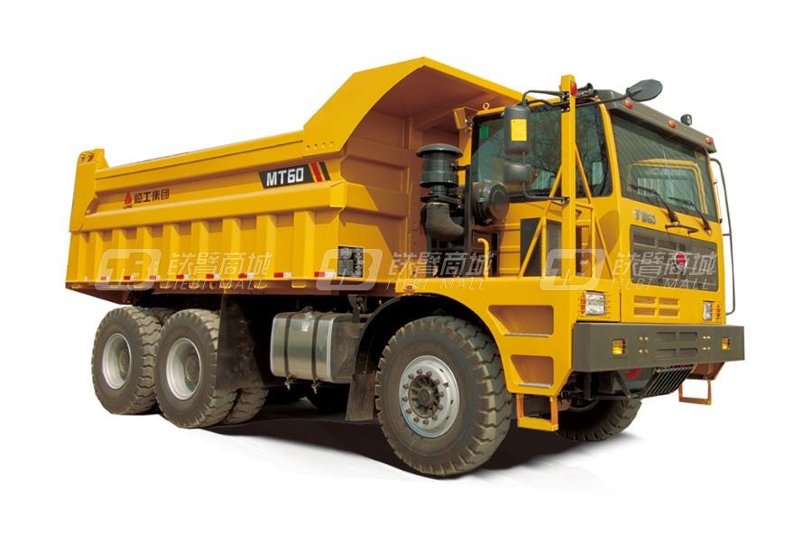临工重机MT60矿用卡车