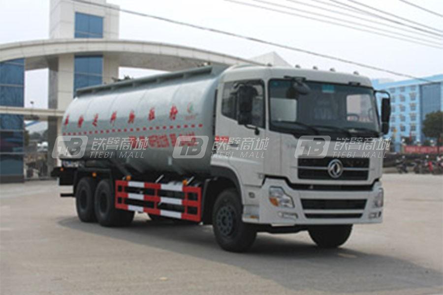 湖北合力CLW5250GFLD4程力威牌低密度粉粒物料运输车