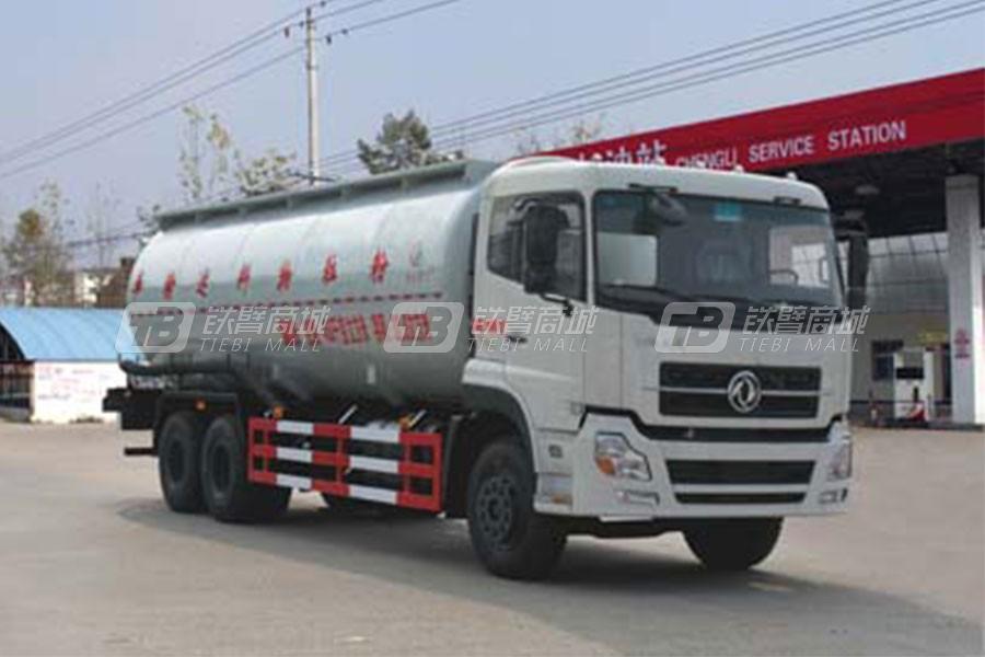 湖北合力CLW5251GFLD4程力威牌低密度粉粒物料运输车