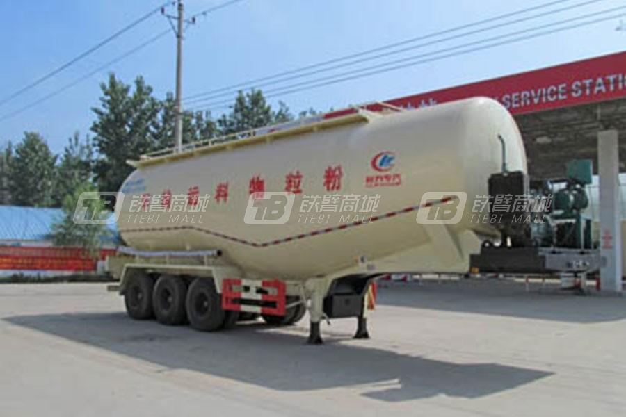 湖北合力CLW9402GFL程力威牌低密度粉粒物料运输半挂车