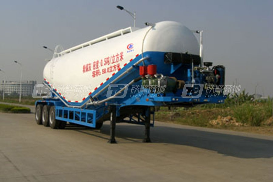湖北合力CLW9400GFL程力威牌粉粒物料运输半挂车