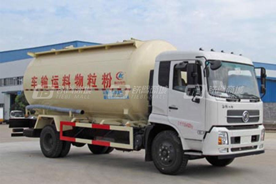 湖北合力CLW5160GFLD5程力威牌低密度粉粒物料运输车