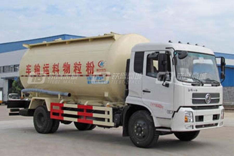 湖北合力CLW5160GFLD4程力威牌低密度粉粒物料运输车