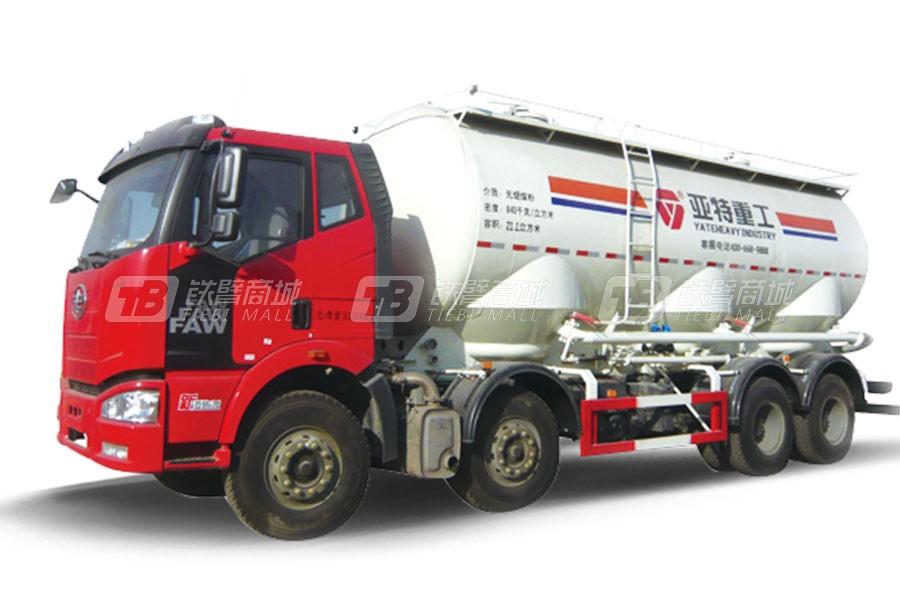 亚特重工TZ5310GFLCE5D背负式粉粒物料车