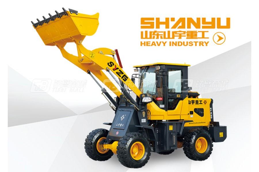 山宇重工ZL930G轮式装载机