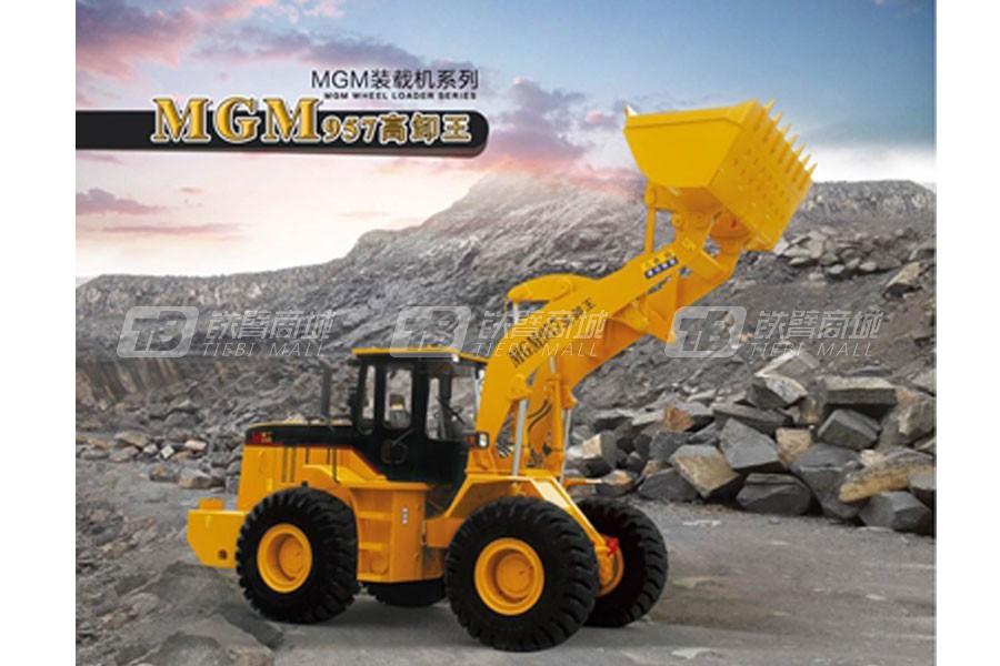 闽工MGM957轮式装载机