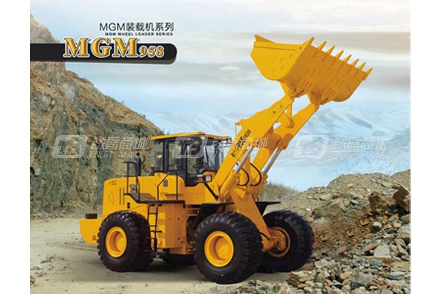 闽工MGM958轮式装载机