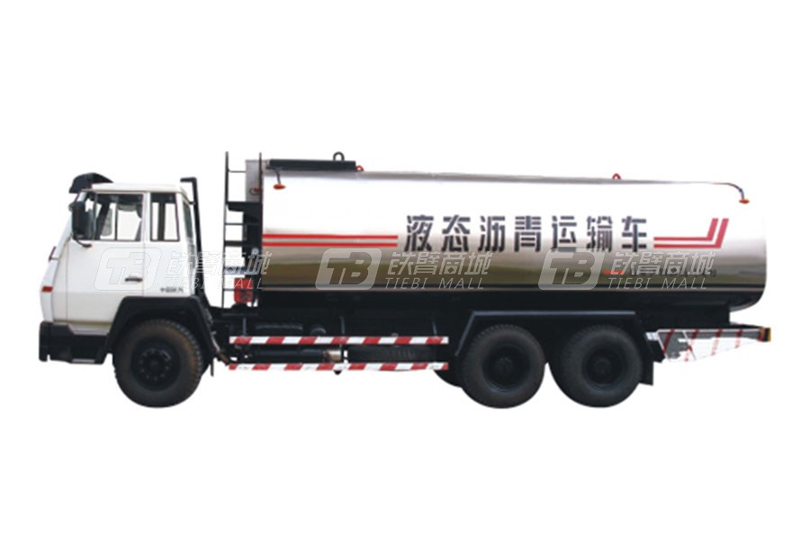达刚路机DGL5160GLY-104整车式运输车