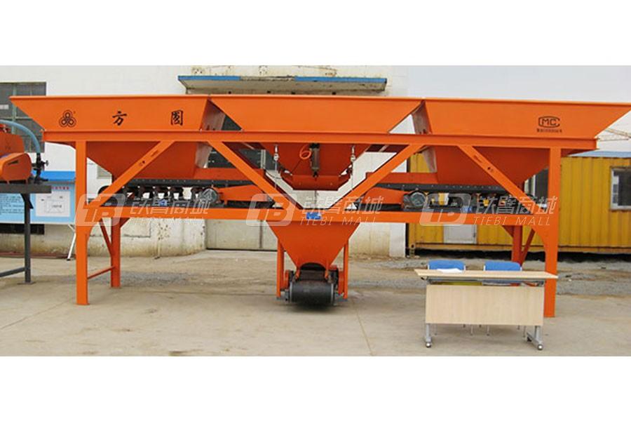 方圆PLD800三种料混凝土配料机
