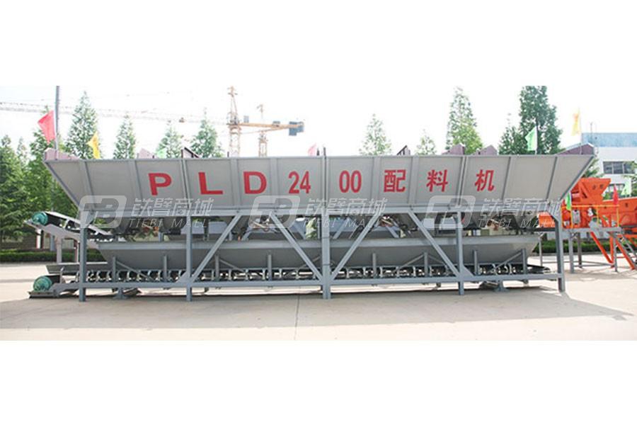 方圆PLD2400(四种料,气动给料,累计计量)混凝土配