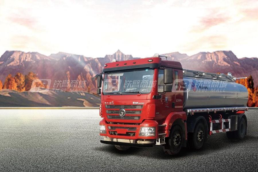 陕汽甲醇柴油混合动力 6×2供液车液罐车