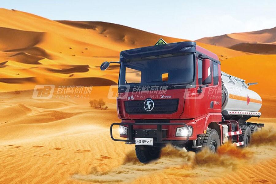 陕汽X3000 6×6运油沙漠车