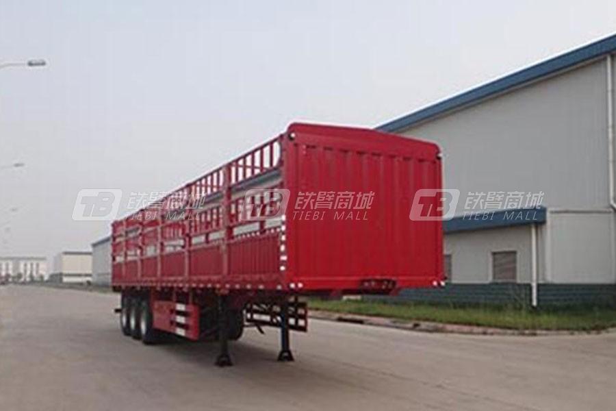 中国重汽QDZ9400CCY仓栅式运输半挂车
