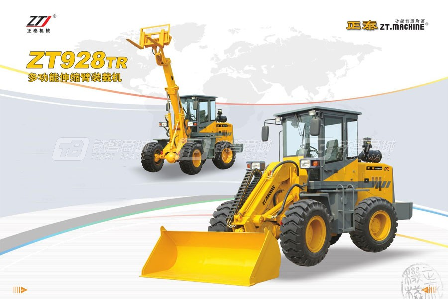 正泰ZT928TR轮式装载机