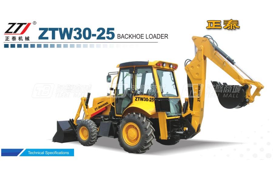 正泰WZ30-25C挖掘装载机