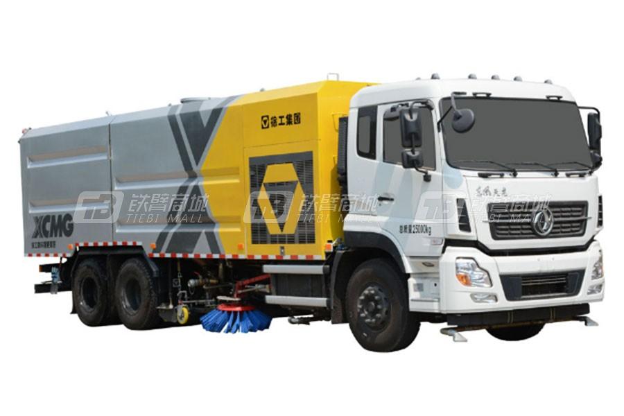 徐工XZJ5250TXSD5洗扫车