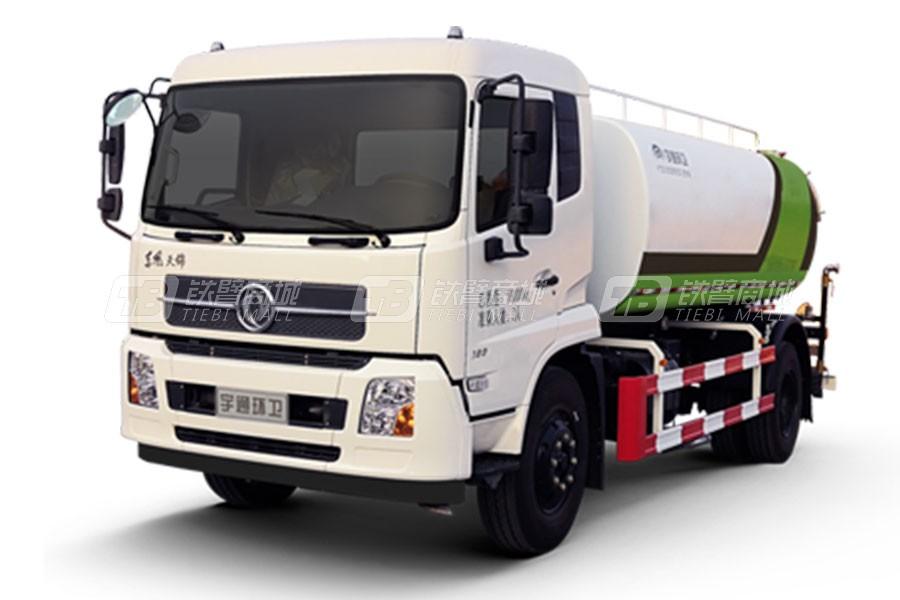 宇通环卫YTZ5252GQX20D5高压清洗车