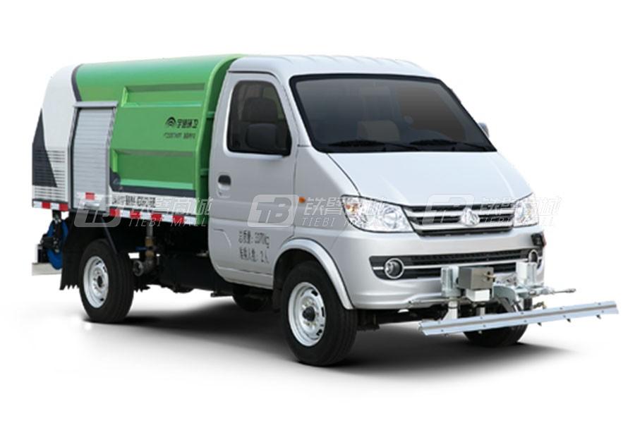 宇通环卫YTZ5030TYHK0P5路面养护车
