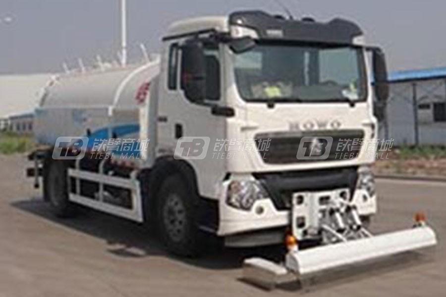 中国重汽QDZ5160GQXZHT5GD1清洗车