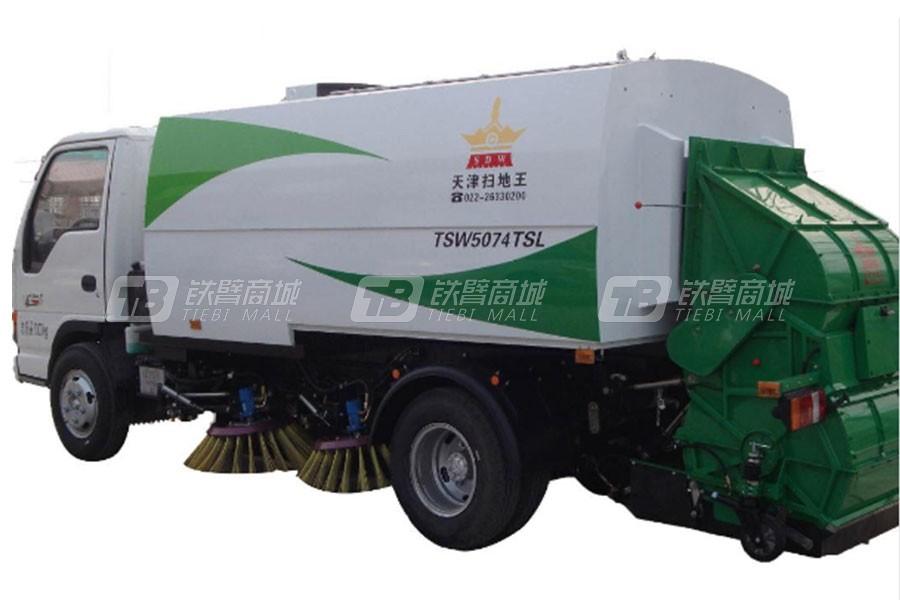 扫地王TSW5074TSL扫路车