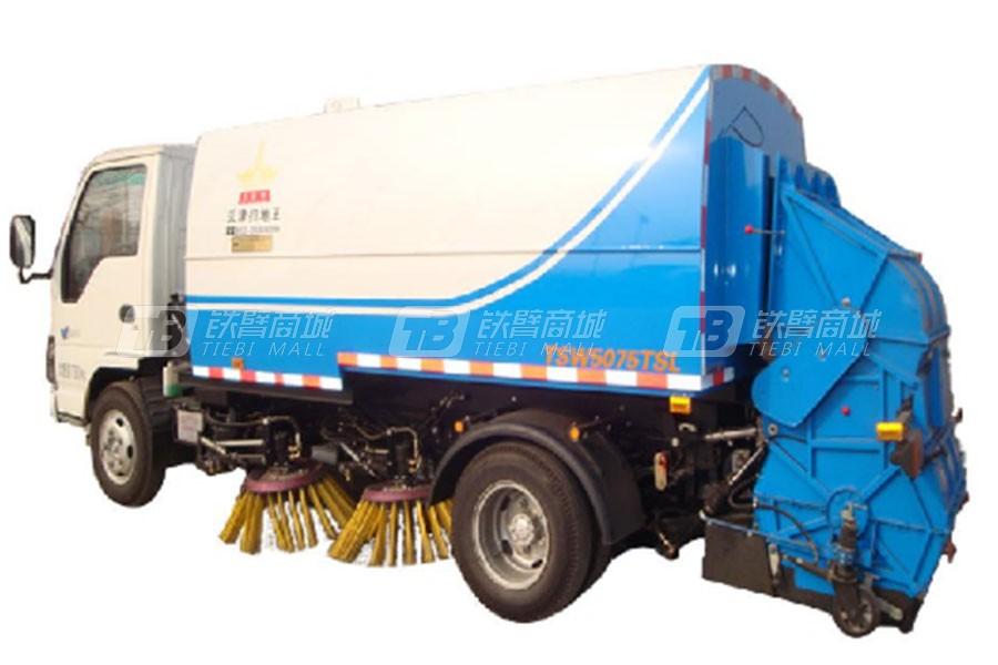 扫地王TSW5075TSL扫路车