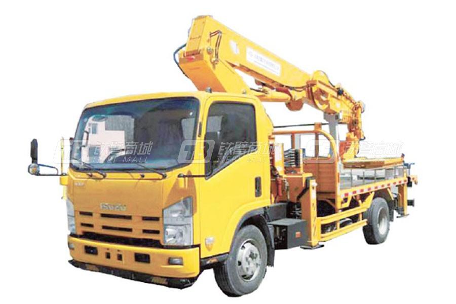 石煤SMJ5080JGKQ25/2825/28米伸缩臂高空作业车