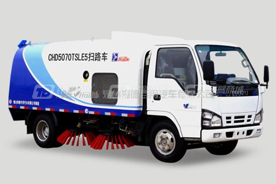海德CHD5070TSLE5扫路车