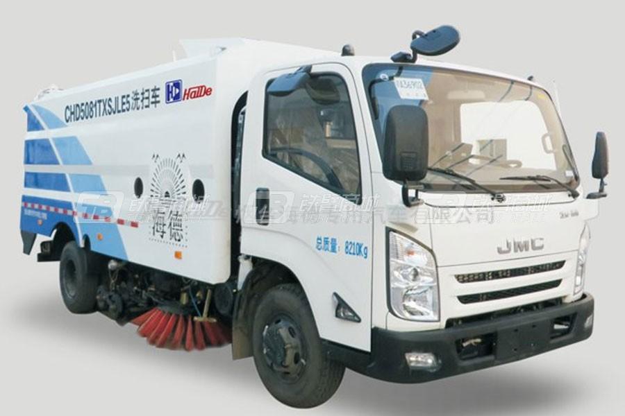 海德CHD5081TXSJLE5洗扫车