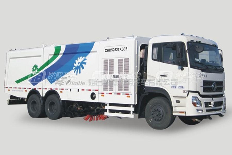 海德CHD5252TXSE5洗扫车