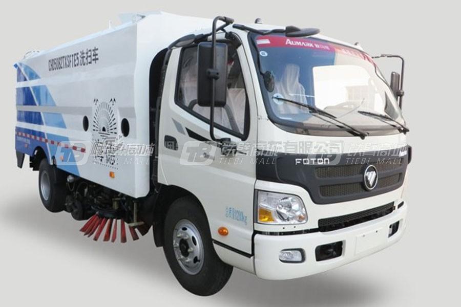 海德CHD5082TXSFTE5洗扫车