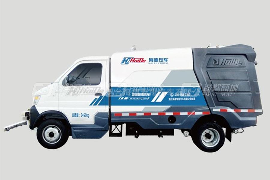 海德CHD5030TQXE5洗桶车