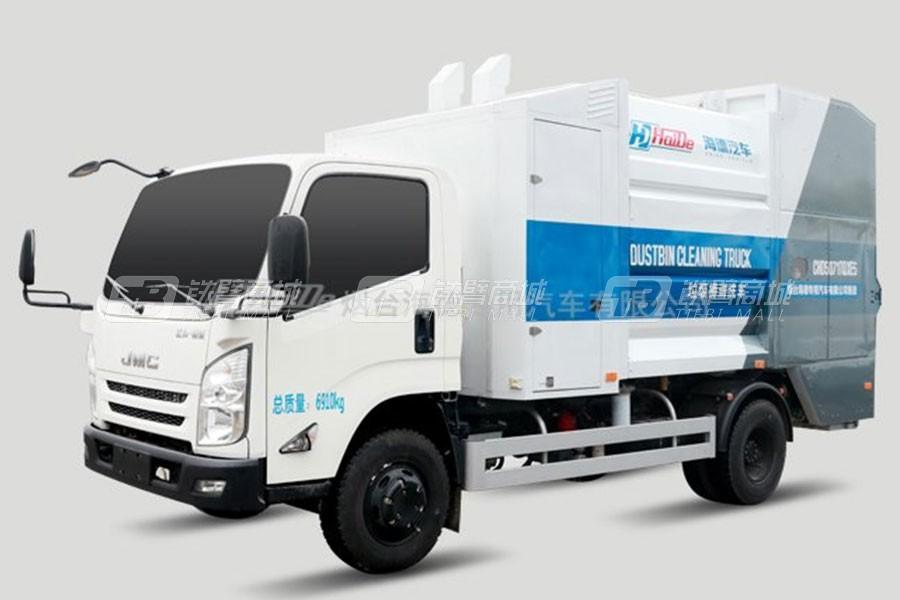 海德CHD5071TQXE5垃圾桶清洗车