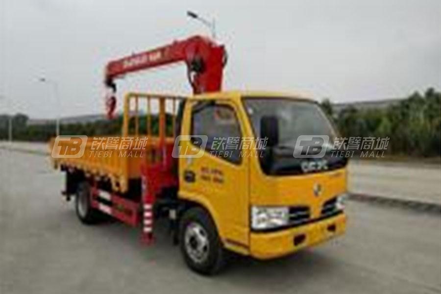 常林公司CHL5040JSQD5随车起重机