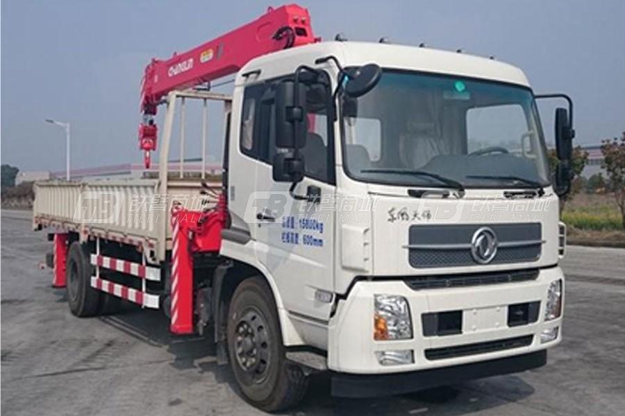 常林公司CHL5160JSQD5随车起重运输车