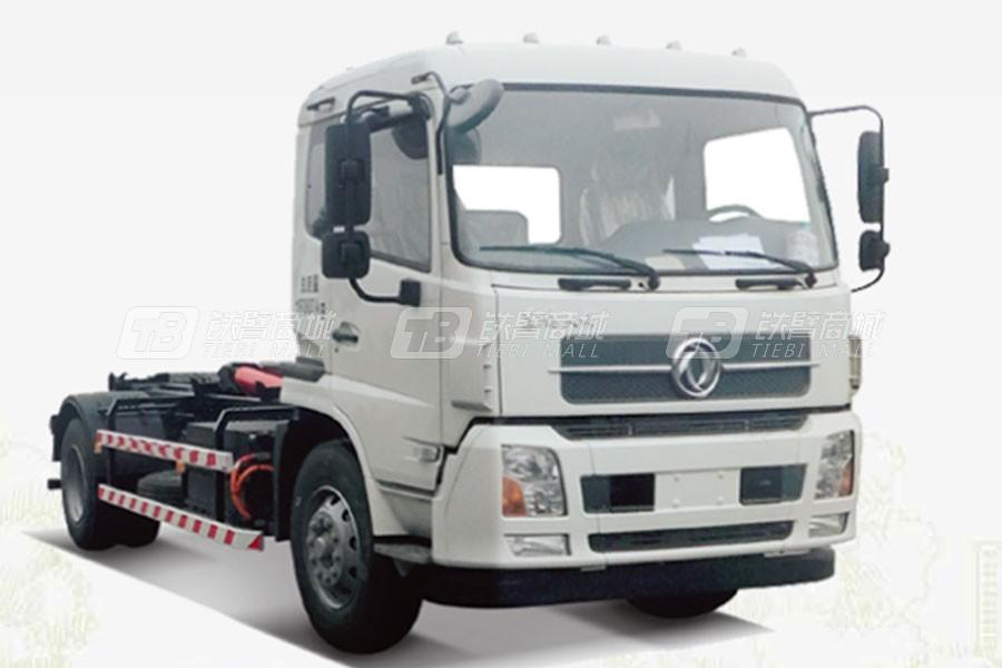中联重科ZBH5030ZXXSHBEV车厢可卸式垃圾车