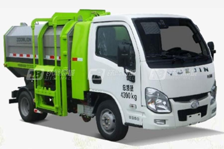 中联重科ZBH5041ZZZSHBEV自装卸式垃圾车