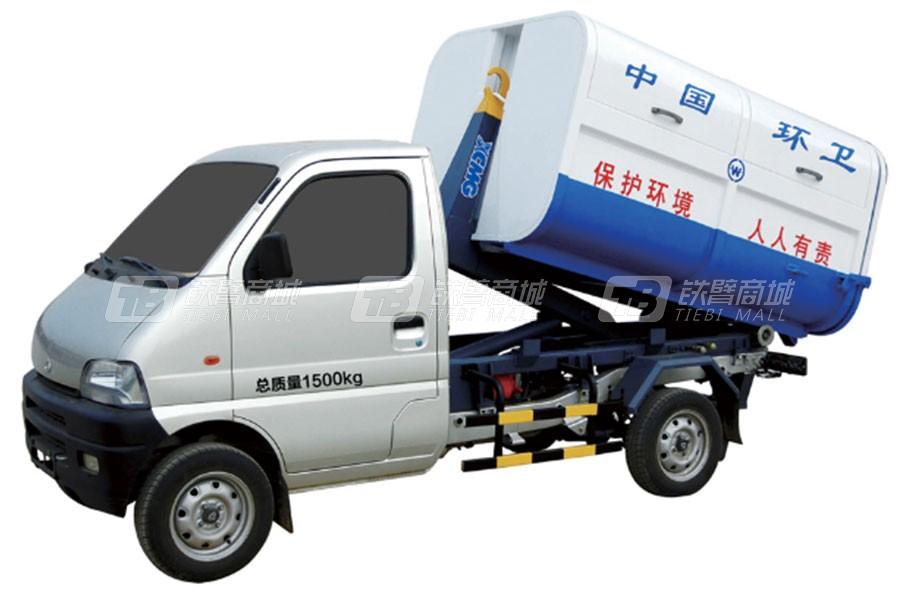 徐工XZJ5021ZXXA5车厢可卸式垃圾车