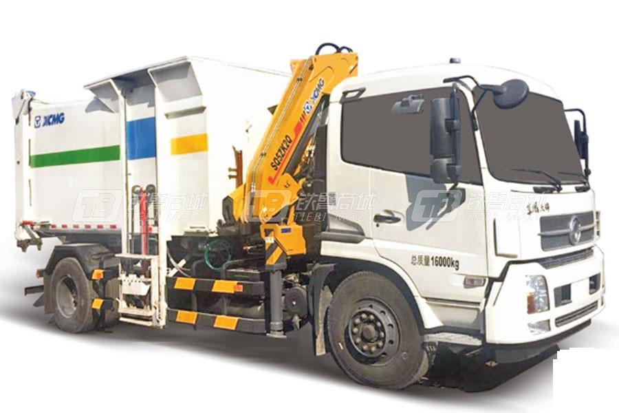 徐工XZJ5160ZDZD5吊装式垃圾车