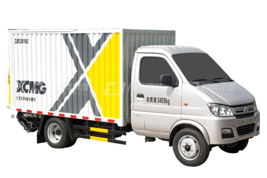 徐工XZJ5030XTYA5密闭式桶装垃圾车