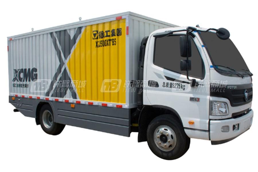 徐工XZJ5080XTYB5密闭式桶装垃圾车