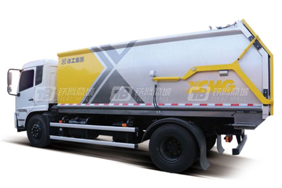 徐工XZJ5180ZDJD5压缩式对接垃圾车
