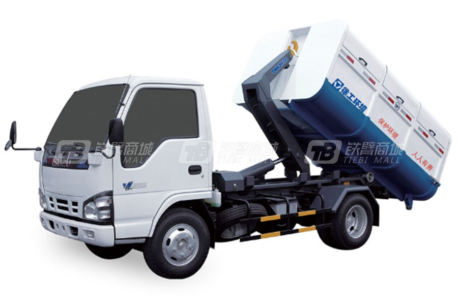 徐工XZJ5070ZXXQ5车厢可卸式垃圾车