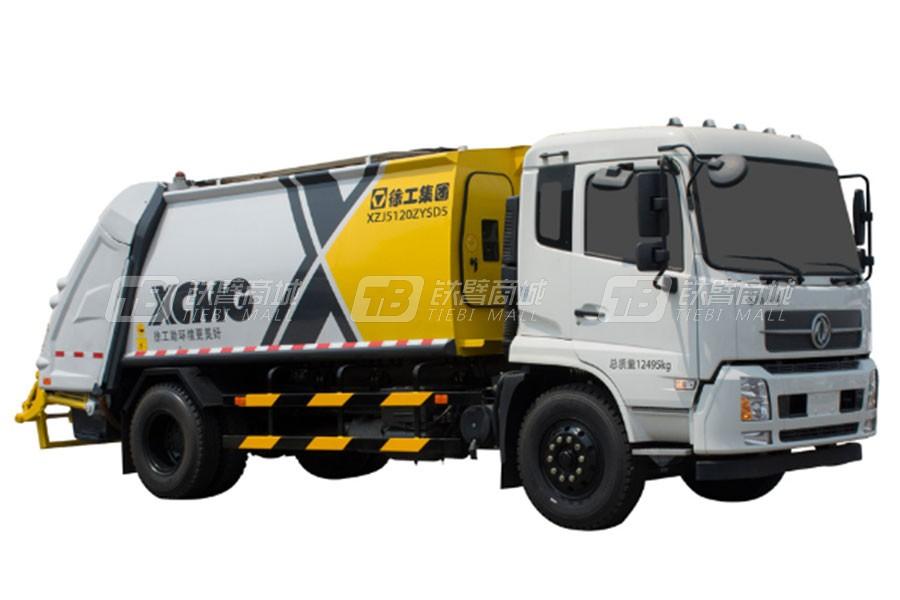 徐工XZJ5120ZYSD5后装压缩式垃圾车