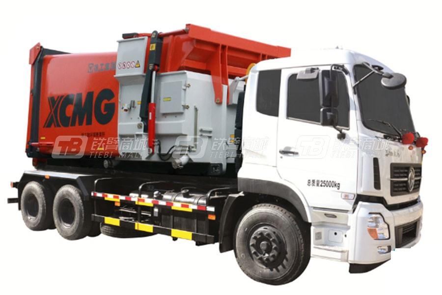 徐工XZJ5250ZXXD5车厢可卸式垃圾车