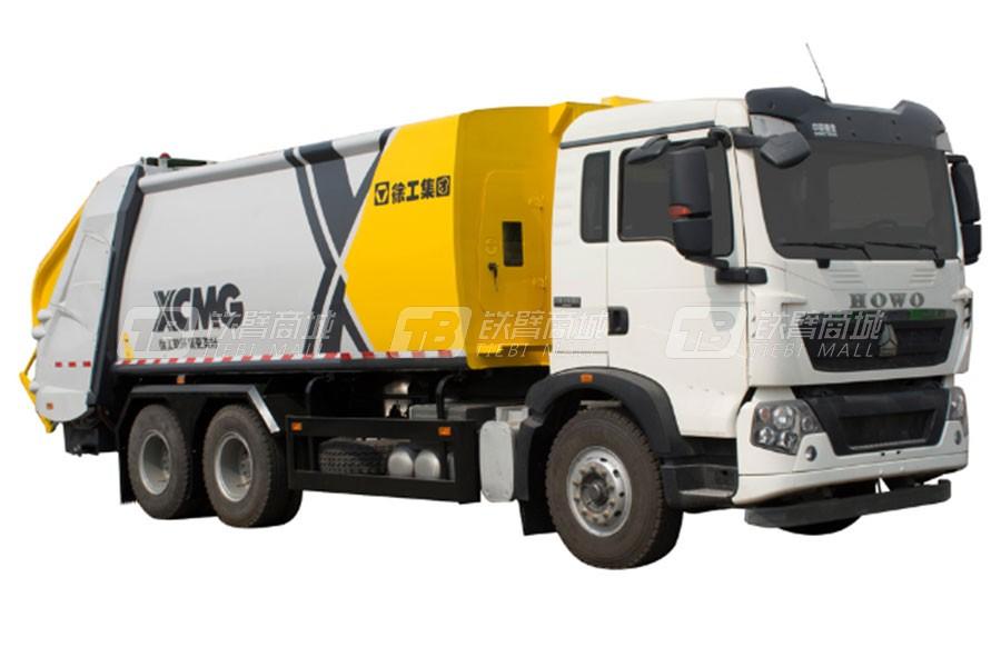 徐工XZJ5250ZYSZ5后装压缩式垃圾车