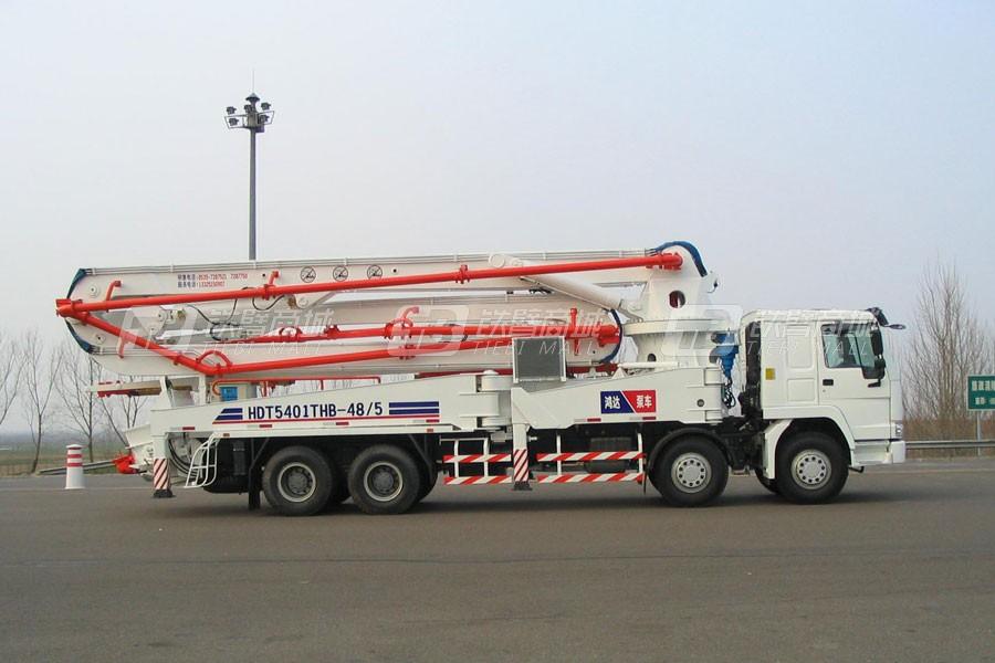 铁力士HDT5380THB-45/5混凝土泵车