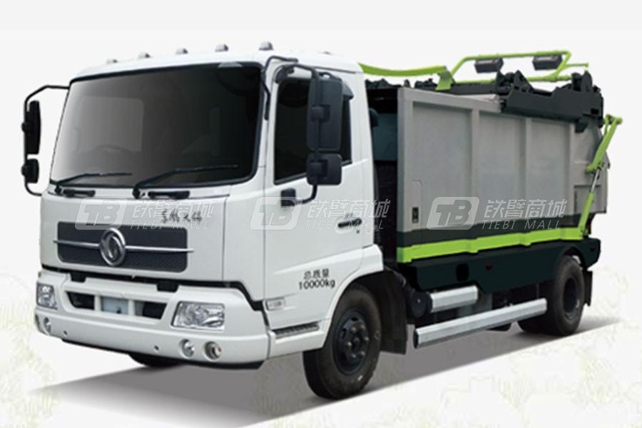 中联重科ZLJ5100ZYSDFE5无泄漏压缩式垃圾车
