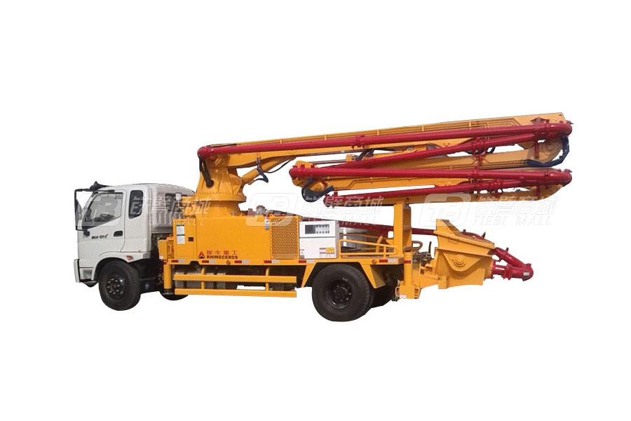犀牛XND5160-21M混凝土泵车